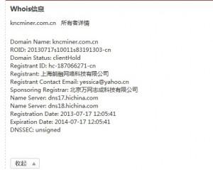 kncminer.com.cn  registrant information