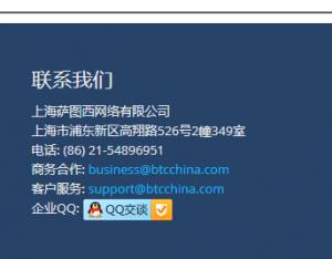 btcchina地址
