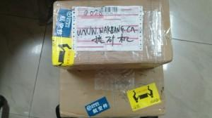 烤猫38g box包装箱