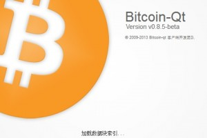 bitcoin启动界面
