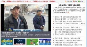 CCTV13新闻30分继续报道比特币,是风险还是机会?