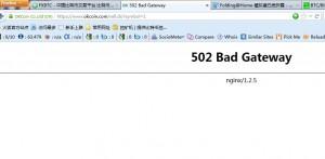 okcoin502错误